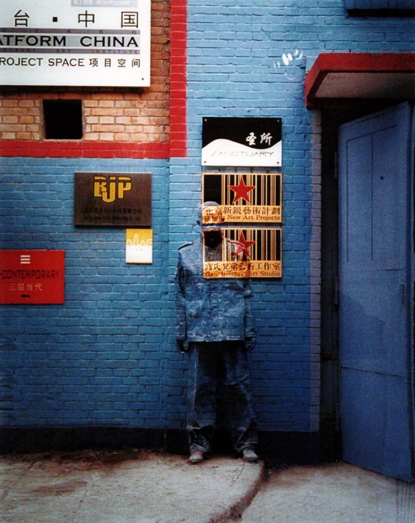 ThePetticoat Hiding Artist Inspiration by Liu Bolin 4